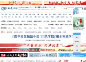 Gog.com.cn thumbnail
