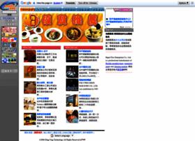 Goget888.com thumbnail