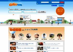 Gogo.jp thumbnail