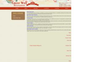 Gogreatwall.net thumbnail