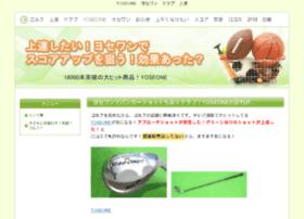 Gohoo.jp thumbnail