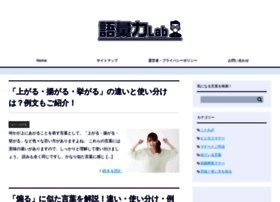 Goiryoku.net thumbnail