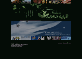 Gokase.co.jp thumbnail