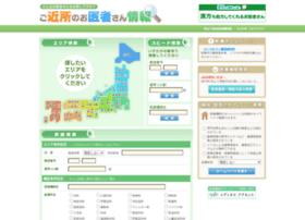 Gokinjo.co.jp thumbnail