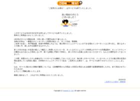 Gokinjo.net thumbnail