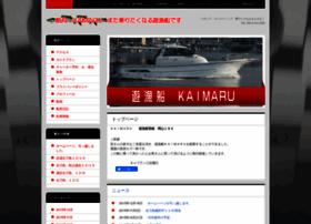Gokuh.co.jp thumbnail