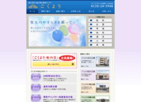 Gokuyo.jp thumbnail