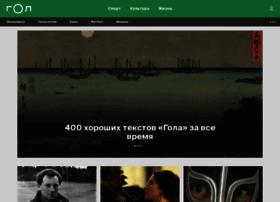 Gol.ru thumbnail