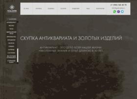 Gold-antiq.ru thumbnail