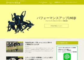 Gold-medal.jp thumbnail