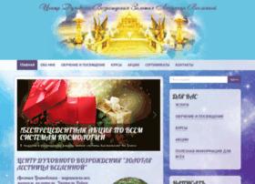 Gold-stairs.ru thumbnail