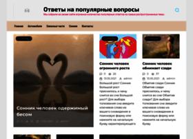 Gold-standard.ru thumbnail