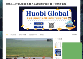 Gold-typhoon.com.cn thumbnail