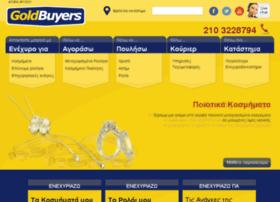 Goldbuyers.gr thumbnail