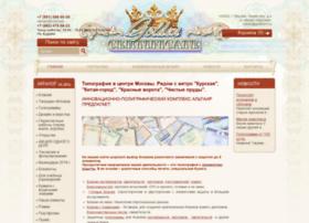 Goldcert.ru thumbnail