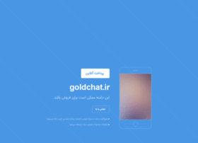 Goldchat.ir thumbnail