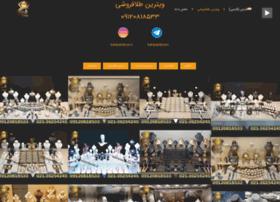 Golddecor.ir thumbnail