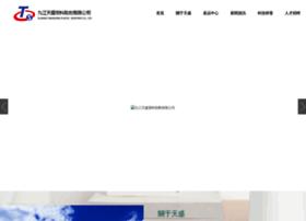 Golddisc.com.cn thumbnail