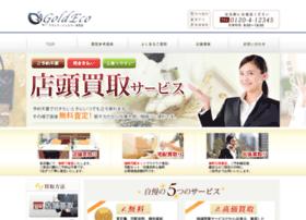 Goldeco.jp thumbnail