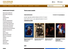 Goldenlib.ru thumbnail