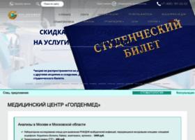Goldenmed.ru thumbnail