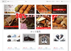 Goldenshopping.jp thumbnail
