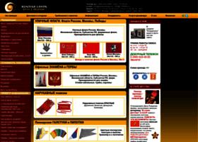 Goldensphere.ru thumbnail