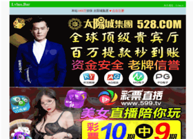 Goldest.com.cn thumbnail