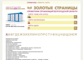 Goldinfo.ru thumbnail