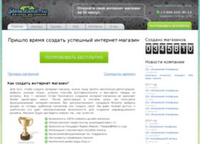 Goldline.rabota-v-internete.storeland.ru thumbnail