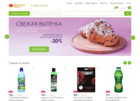 Goldniva.ru thumbnail