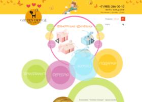 Goldorange.ru thumbnail
