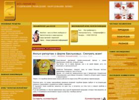 Goldperepel.ru thumbnail