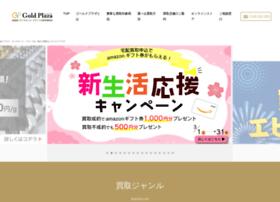 Goldplaza.jp thumbnail