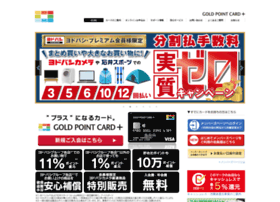 Goldpoint.co.jp thumbnail