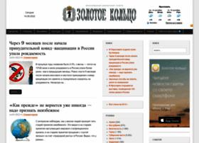 Goldring.ru thumbnail