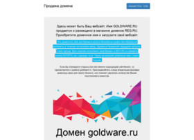 Goldware.ru thumbnail