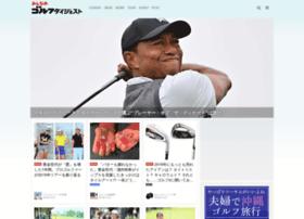 Golfdigest-minna.jp thumbnail