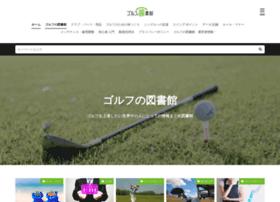 Golfnotoshokan.jp thumbnail