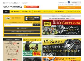 Golfpartner.co.jp thumbnail