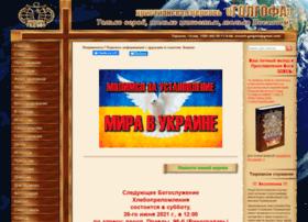 Golgofa.kiev.ua thumbnail