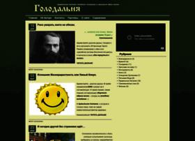 Golodalna.ru thumbnail