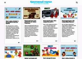 Golova-idea.ru thumbnail