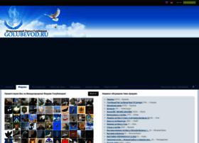 Golubevod.ru thumbnail