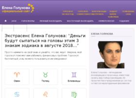 Golunova-horos.ru thumbnail