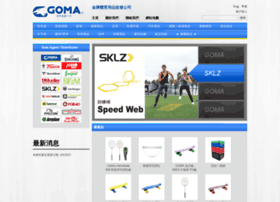 Goma.com.hk thumbnail