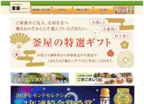 Gomanet.co.jp thumbnail
