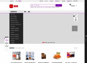 Gome.com.cn thumbnail