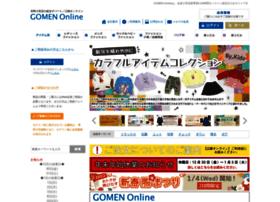 Gomen.jp thumbnail