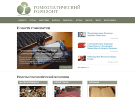 Gomeo-patiya.ru thumbnail